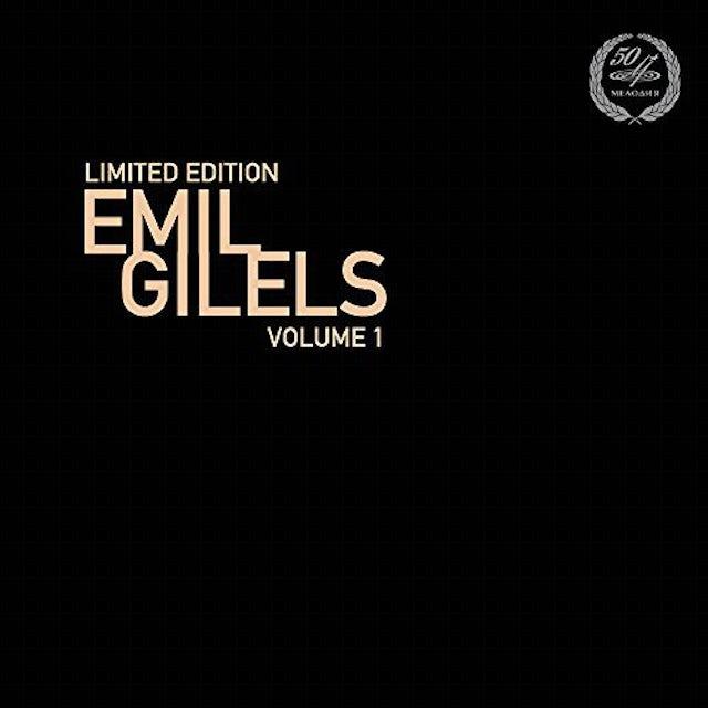 Tchaikovsky / Gilels / EMIL GILELS 1 Vinyl Record