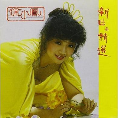 Paula Tsui NEW SONGS & BEST OF Super Audio CD