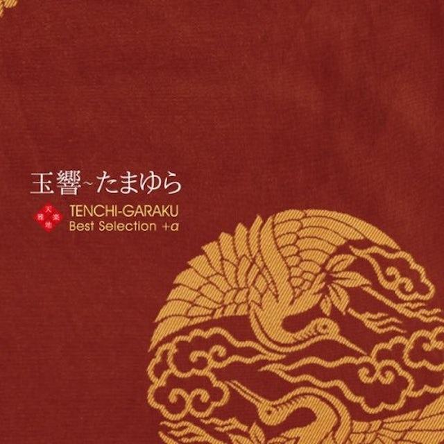 TAMAYURA TENCHIGARAKU BEST SELECTION CD