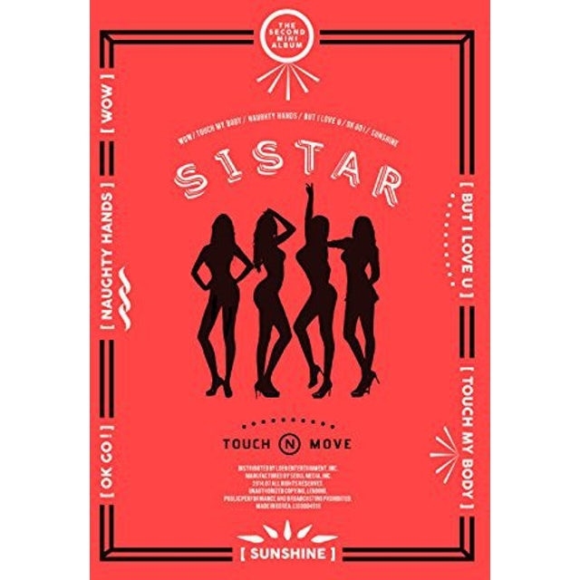 SISTAR TOUCH & MOVE CD