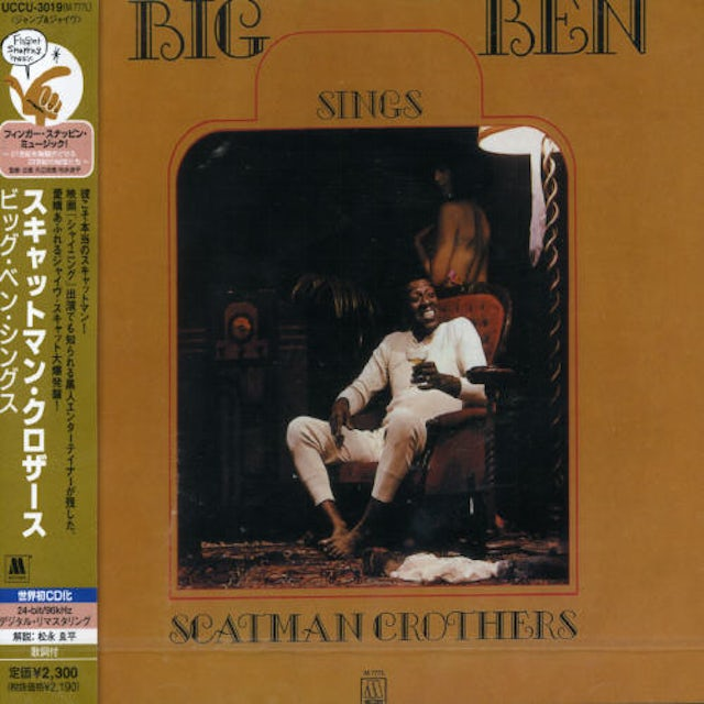 Scatman Crothers BIG BEN SINGS CD