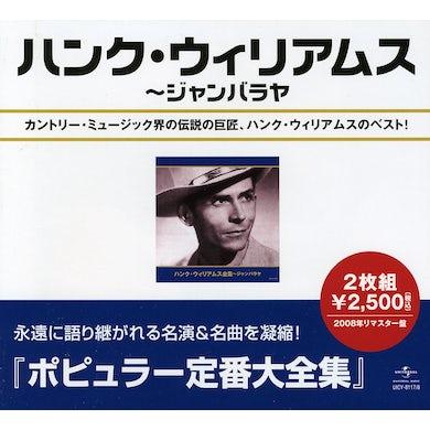 BEST OF HANK WILLIAMS CD