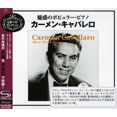Carmen Cavallaro BEST SELECTION CD