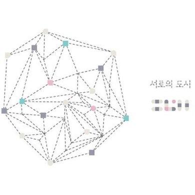 Fine VOL. 1 CD