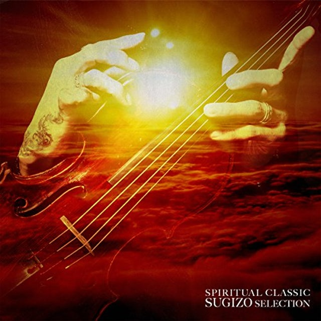 SPRITUAL CLASSIC SUGIZO SELECTION CD