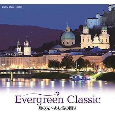 EVERGREEN CLASSIC V-CLAIRE DE LUNE CD