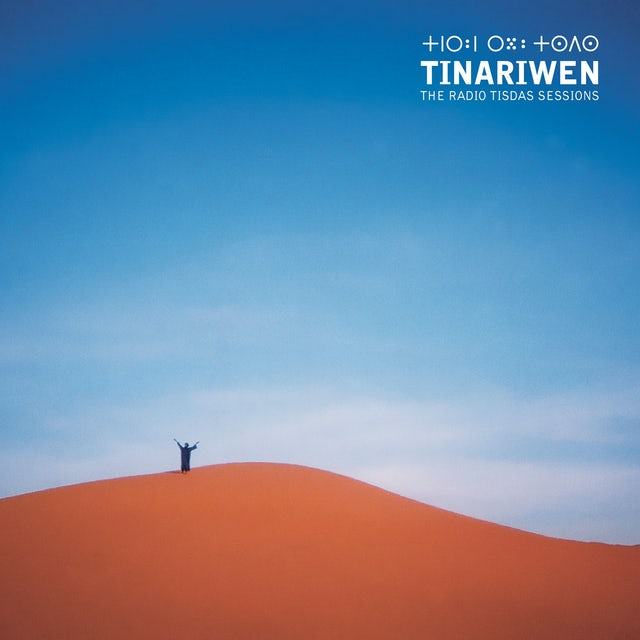 Tinariwen RADIO TISDAS SESSIONS Vinyl Record