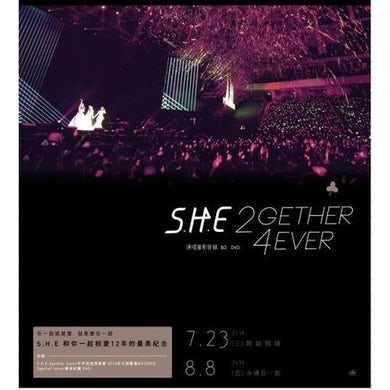 S.H.E 2GETHER 4EVER: 2013 LIVE Blu-ray