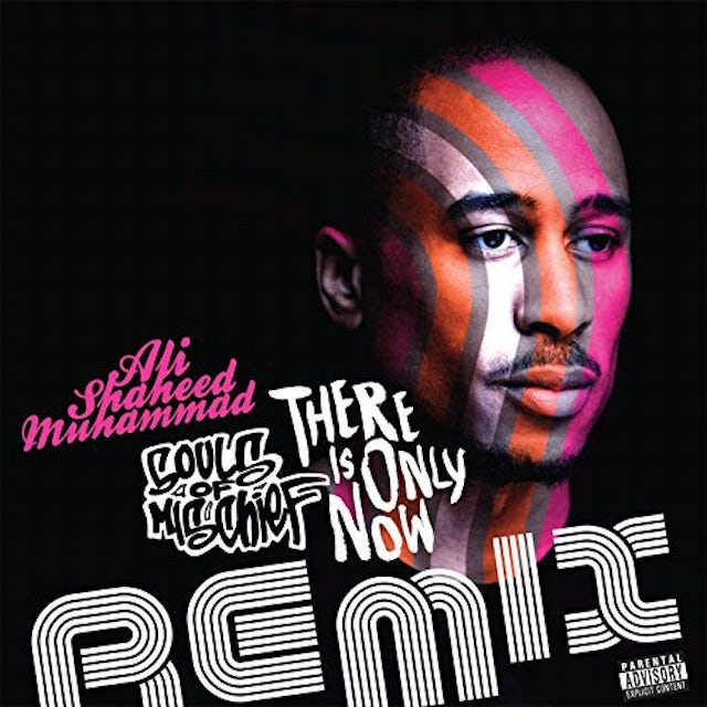 Souls Of Mischief THERE IS ONLY NOW REMIXES Vinyl Record