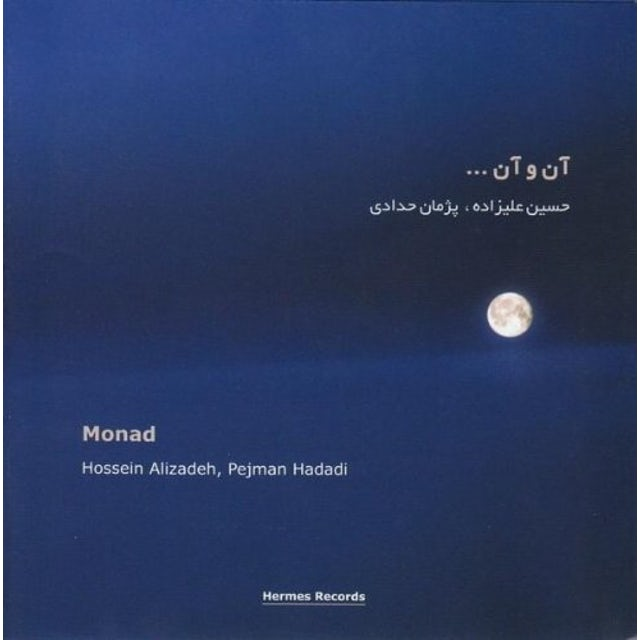 Hossein AliZadeh MONAD CD