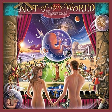 NOT OF THIS WORLD Vinyl Record