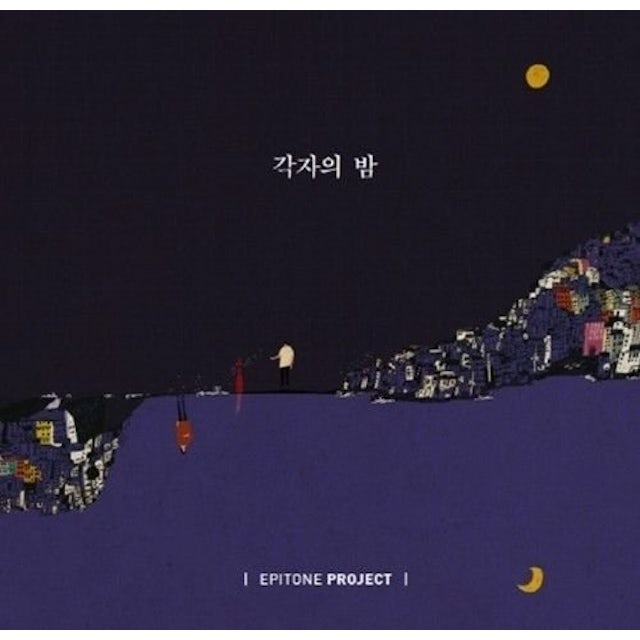 EPITONE PROJECT EACH NIGHT OF 3 CD