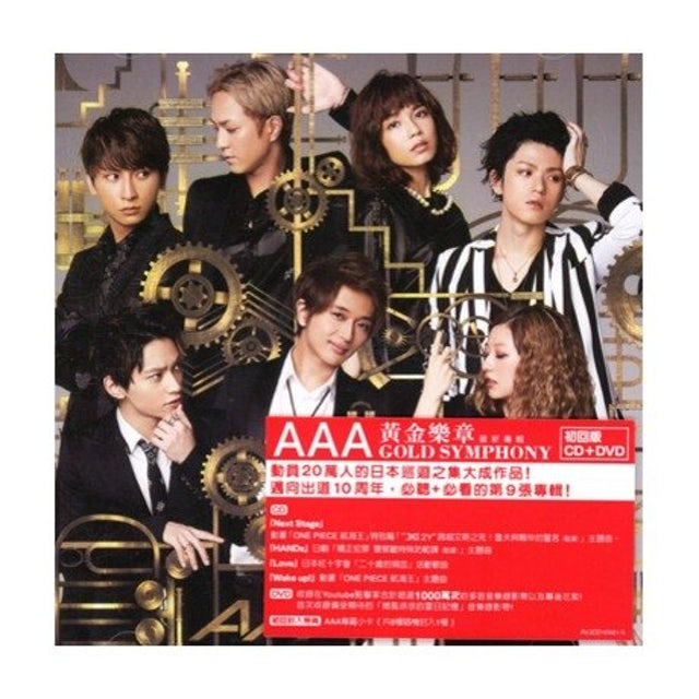 AAA GOLD SYMPHONY: DELUXE EDITION CD