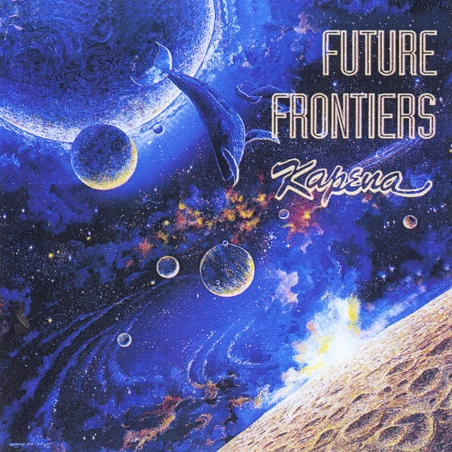 Kapena FUTURE FRONTIERS CD