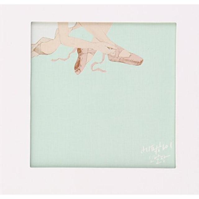 Epik High SHOE RACK 8 CD