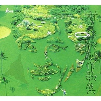 George Lam CREATIVE ALBUM VOL. 2 93' CD