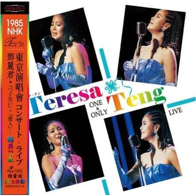 Teresa Teng NHK TOKYO ONE & ONLY LIVE Vinyl Record