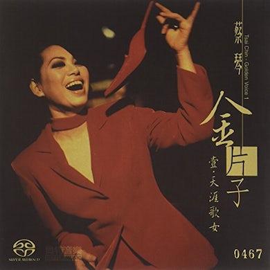 Tsai Chin GOLDEN VOICE VOL. 1 CD Super Audio CD