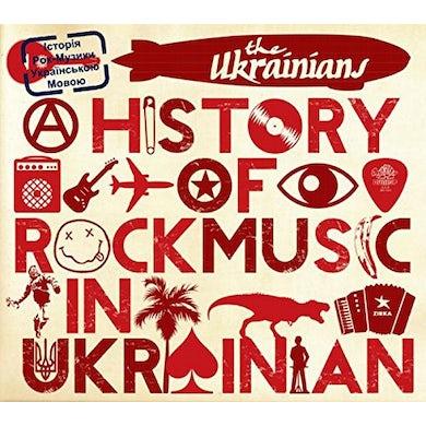 UKRAINIANS HISTORY OF ROCK MUSIC CD