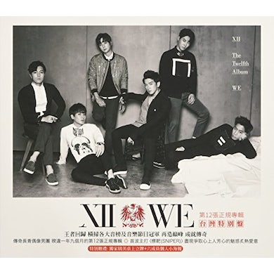 Shinhwa WE: DELUXE EDITION CD