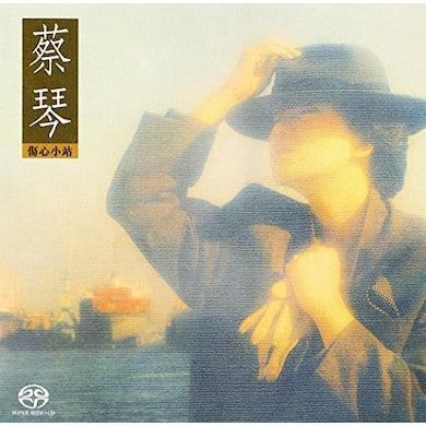 Tsai Chin SAD STATION Super Audio CD