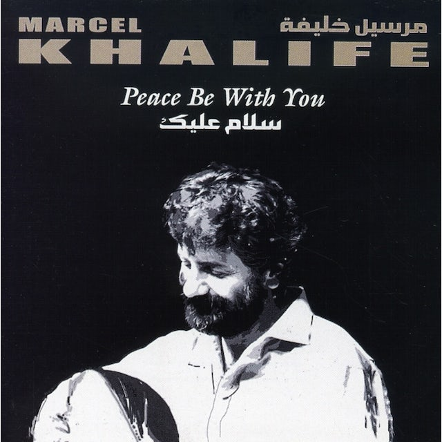 Marcel Khalife PEACE BE WITH YOU CD