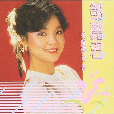 Teresa Teng MING QU XUAN VOL. 2 Super Audio CD