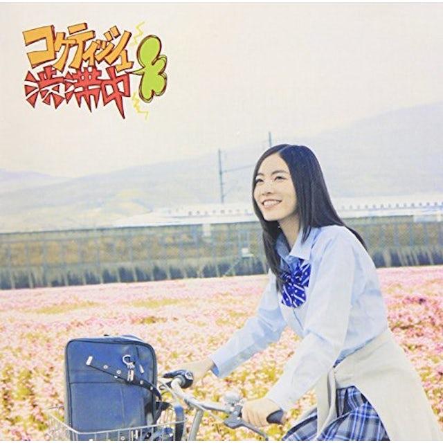 SKE48 COQUETTISH JUUTAI CHUU A CD