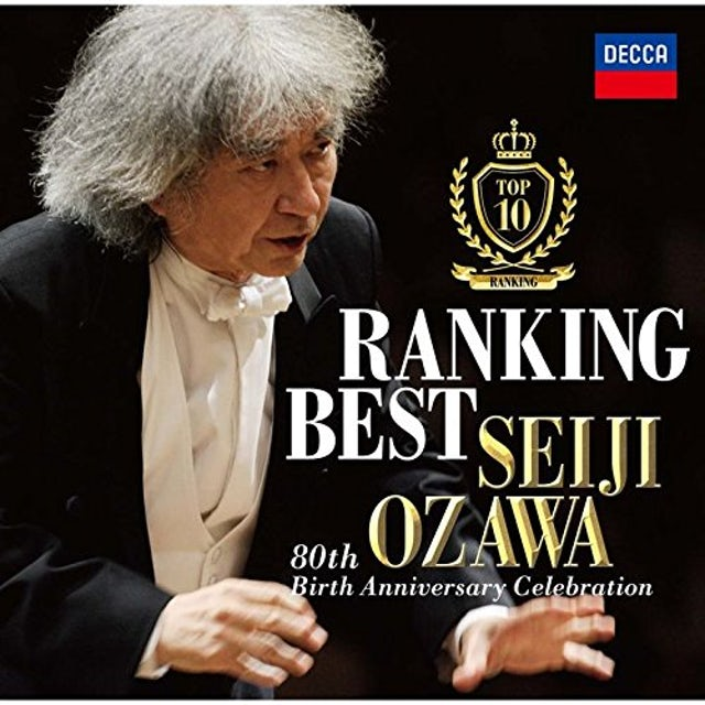 Seiji Ozawa RANKING BEST CD