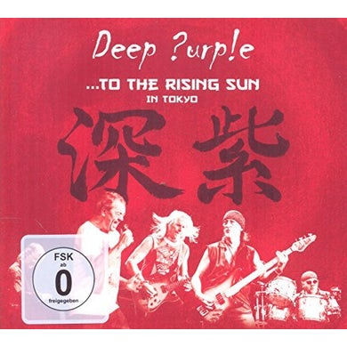 Deep Purple TO THE RISING SUN (IN TOKYO) CD