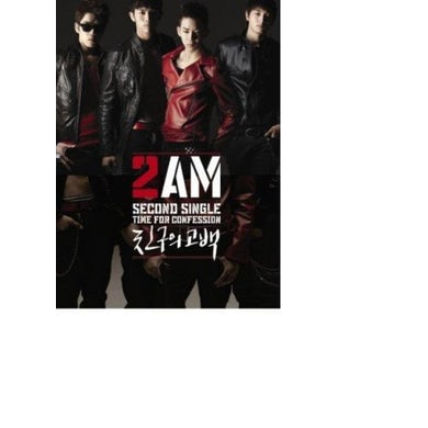 2AM TIME FOR CONFESSION (VOL.2 SINGLE) CD