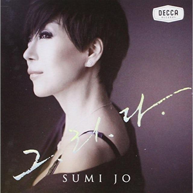 Sumi Jo JO SUMI VOL.1 CD