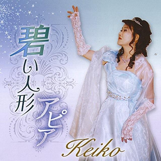 KEIKO AZURE DOLL APIA CD
