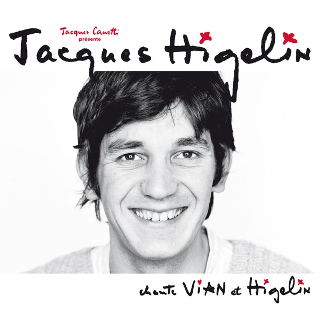 Jacques Higelin CHANTE VIAN ET HIGELIN Vinyl Record