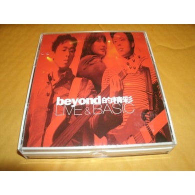 Beyond LIVE & BASIC /2015 REISSUE CD