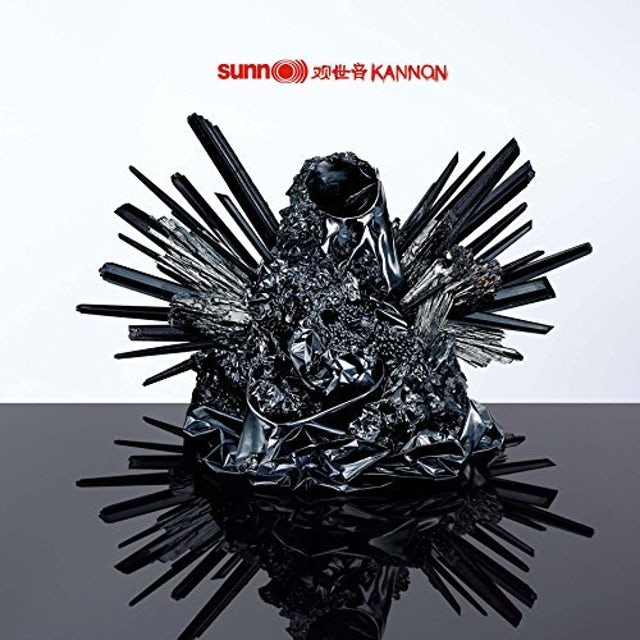 Sunn O))) KANNON CD
