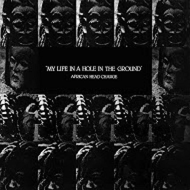 African Head Charge MY LIFE IN A HOLE IN THE GROUND Vinyl Record