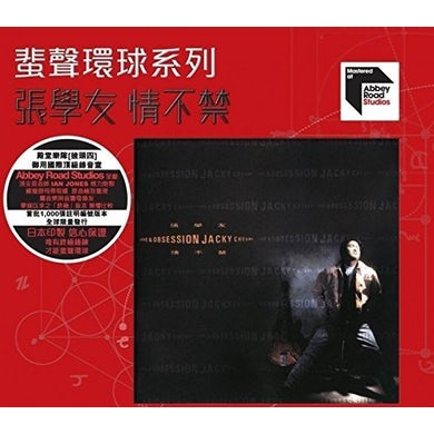 Jacky Cheung OBSESSION /ABBEY ROAD STUDIOS REMASTERED LTD CD