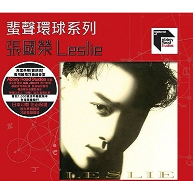 Leslie Cheung LESLIE /ABBEY ROAD STUDIOS REMASTERED LTD EDITION CD