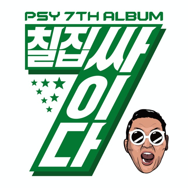 Psy VOL. 7 CD