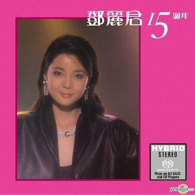 Teresa Teng 15TH ANNIVERSARY Super Audio CD