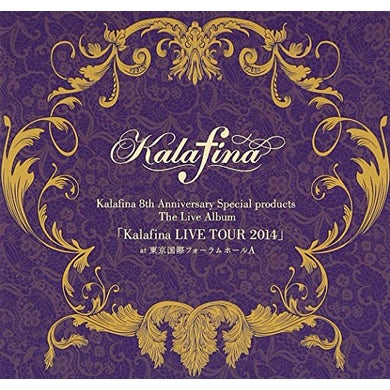 Kalafina 8TH ANNIVERSARY SPECIAL PRODUCTS THE LIVE CD