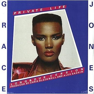 Grace Jones PRIVATE LIFE/SHE'S LOST CONTROL Vinyl Record