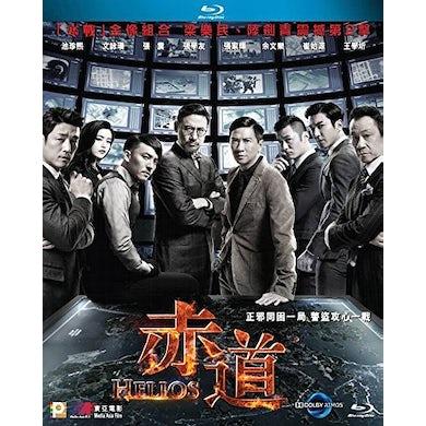 HELIOS (2015) Blu-ray