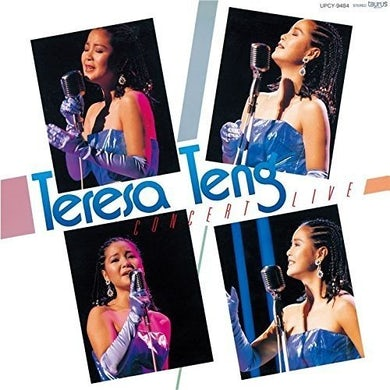 Teresa Teng CONCERT LIVE CD