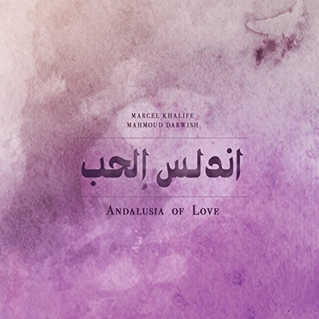 Marcel Khalife ANDALUSIA OF LOVE CD