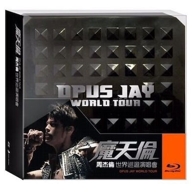 Jay Chou OPUS JAY WORLD TOUR: LIMITED DELUXE EDITION Blu-ray