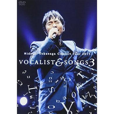 CONCERT TOUR 2015 : VOCALIST & SONGS 3 DVD
