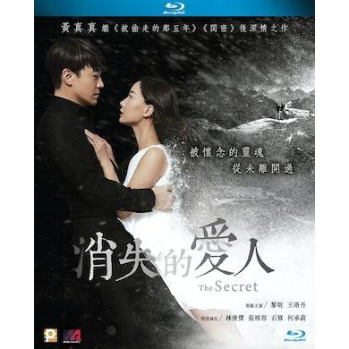 SECRET (2015) Blu-ray