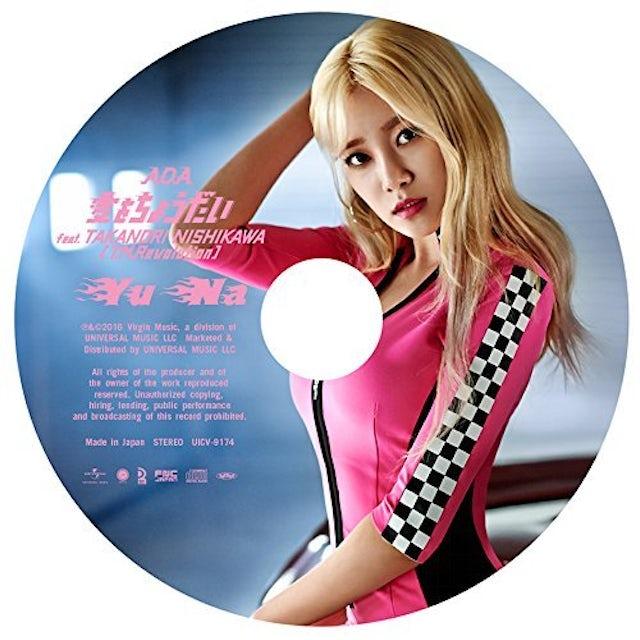 AOA AI WO CHOUDAI: YUNA EDITION CD